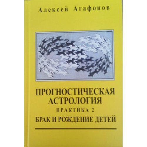 Приказ МЧС РФ от N 645 Об утверждении Норм