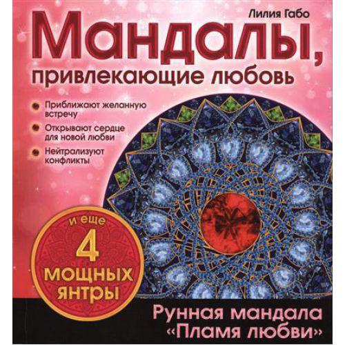 эзотерика метафизика паразиты в организме человека
