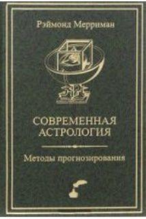 Методы прогнозирования.Соляр