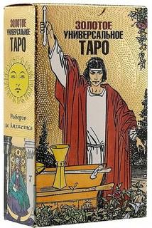 Tarot Golden Universal (Таро Зол..